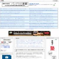 【海外の反応】 パンドラの憂鬱