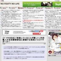 NO FOOTY NO LIFE